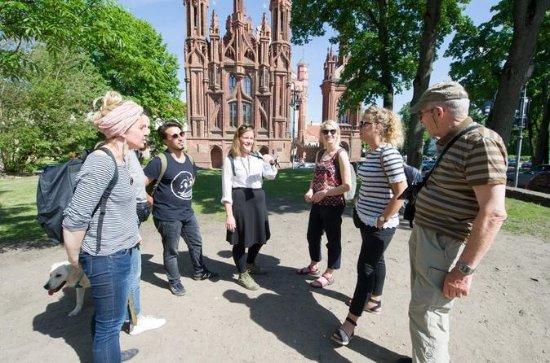 Tour privado a pie por Vilnius