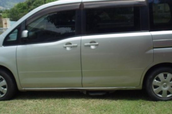 Royalton Blue Waters Private Roundtrip Airport Transfers from Montego...