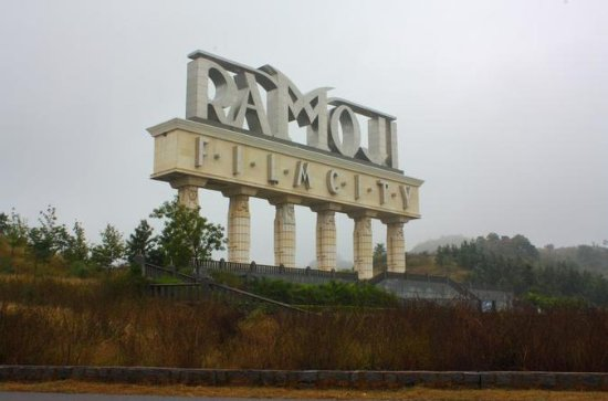 Billet d'entrée Ramoji Film City avec...