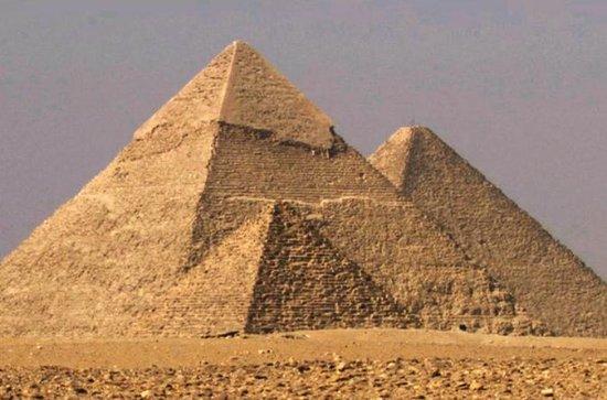 Pyramids Memphis Sakkara Via...
