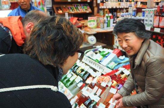 Gjort i Kyoto Shopping tur med en...