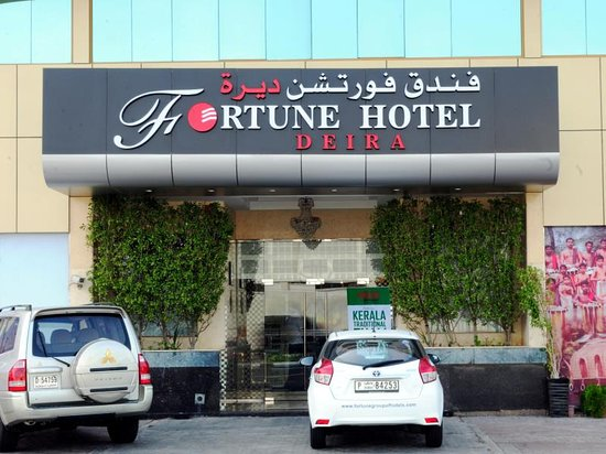 Fortune Hotel Deira : Front Gate
