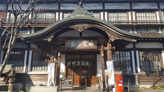 Takegawara Spa