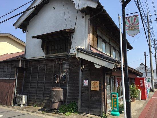 Ishiwatake Jutaku