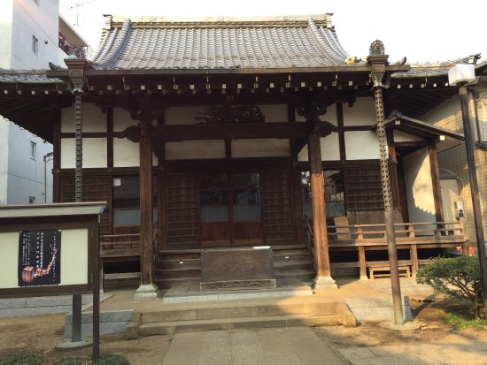 Naritasan Fudo Daikyokai