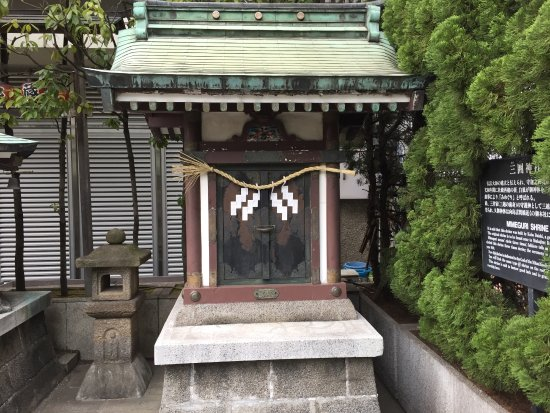 Ginzashusse Jizoson and Mimeguri Shrine