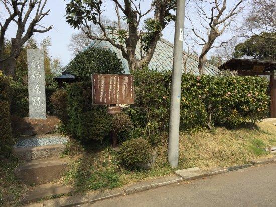 Shuseikyo Site