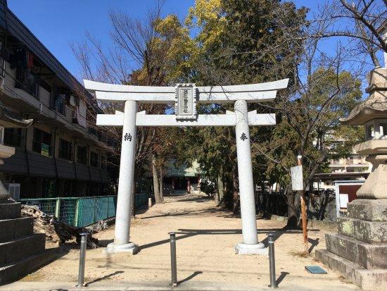 Nishikoya Susanoo Shrine