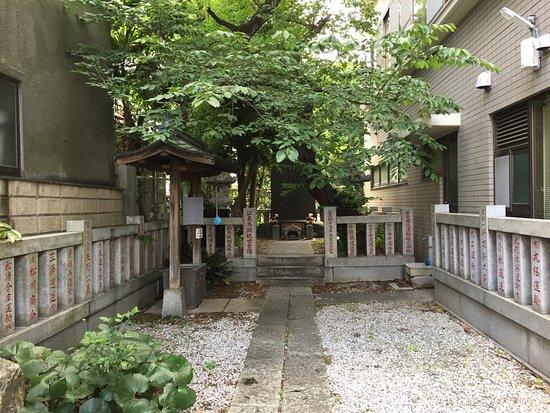 Bushumyoanzen-ji Temple Koto Batokanzenon