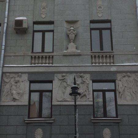 Finance House of Kostyakova
