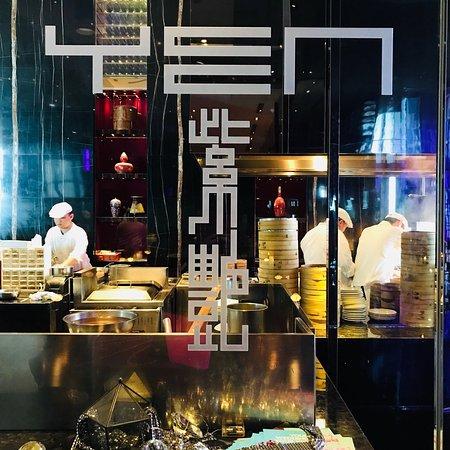 紫艷酒吧 - 台北W飯店 (台北市) - 餐廳/美食評論 - TripAdvisor