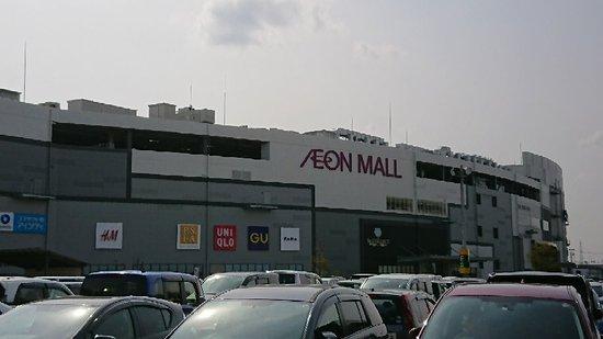 Aeon Mall Shijonawate