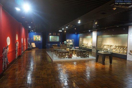 Daegu Modern History Museum