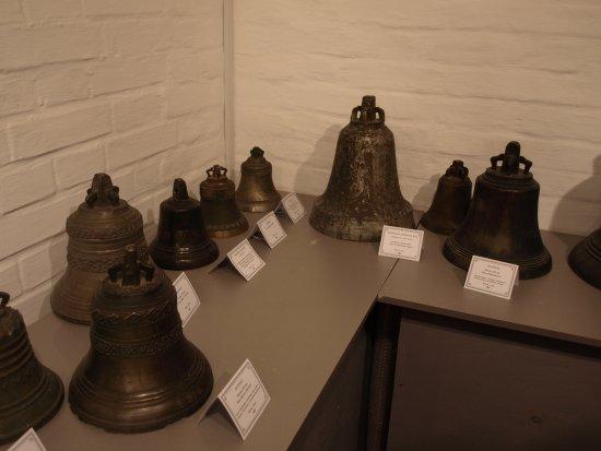 Museum of Bells