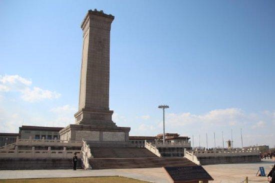 人民英雄纪念碑照片