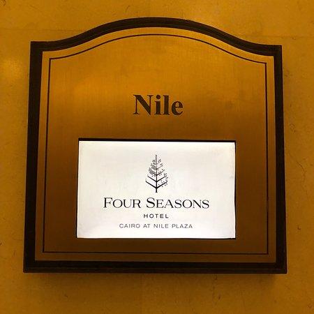 Four Seasons Hotel Cairo at Nile Plaza: photo0.jpg