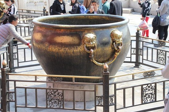 Hall of Preserving Harmony (Baohedian): Water Urn for Fire Fighting - Hall of Preserving Harmony