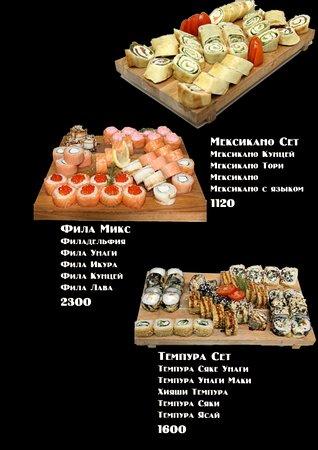 Bodaibo, Russie: японская кухня