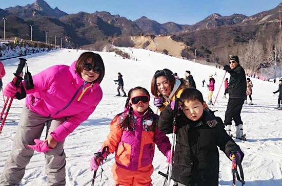 Beijing Private Tour til Huaibei Ski...