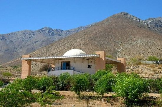 Observatório Mamalluca, incluindo...