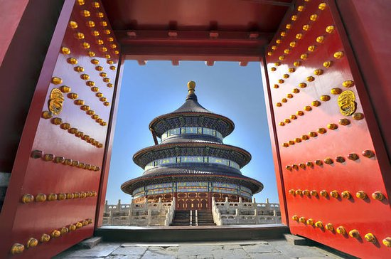 Beijing Temple of Heaven Admission...