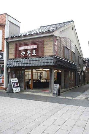 Yubeshi Sohonke Nakauraya Asaichi