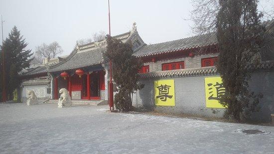 Tsitsihar Guan Yu Temple: Temple entrance.