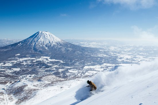 Kutchan-cho, Japon : Niseko Mt.Resort Grand HIRAFU