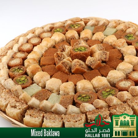 mixed-baklawa.jpg