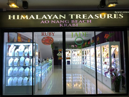 ‪Himalayan Treasures‬