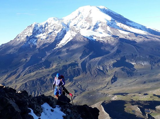 Ecuador Eco Adventure: View of Chimborazo from Carihuairazo