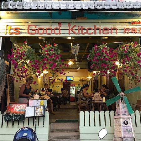Its Good Kitchen: photo0.jpg