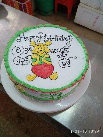 Strange Birthday Cake Also We Do Picture Of The Sandwich Corner Funny Birthday Cards Online Sheoxdamsfinfo