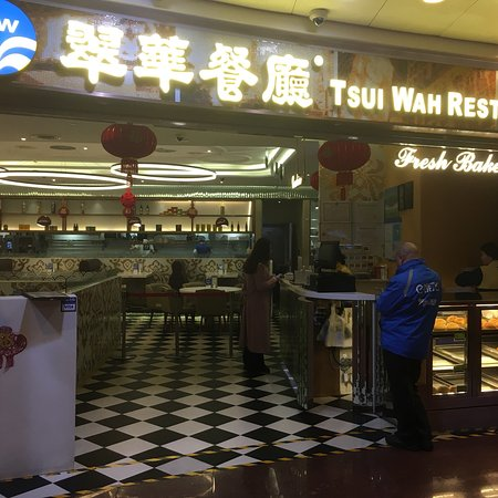 Tsui Wah Restaurant Review