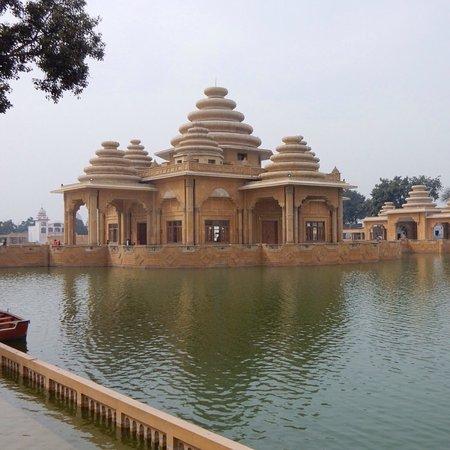 Sri Ram Tirath Temple: photo1.jpg