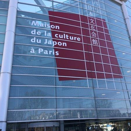 photo9.jpg - Photo de Maison de la Culture du Japon a Paris