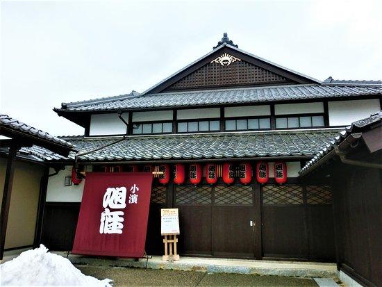 Obamashi-Machinoeki Asahiza