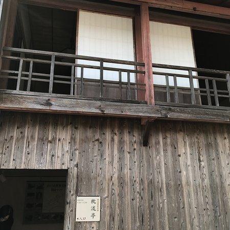 Ruriko Temple Five-Story Pagoda: photo3.jpg