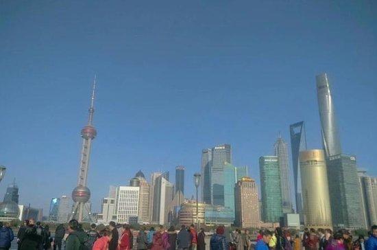 Privat anpassad tur: Shanghai City ...