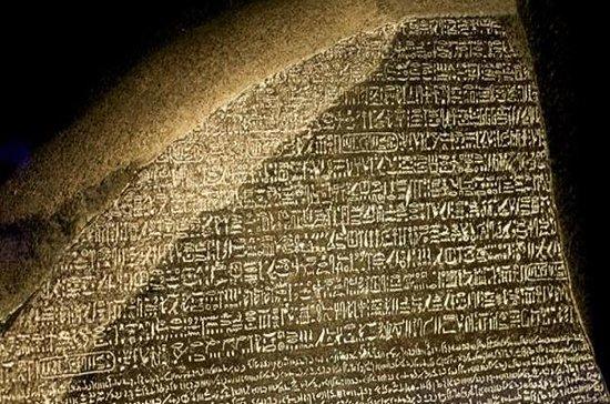Privat dagstur til Rosetta fra...
