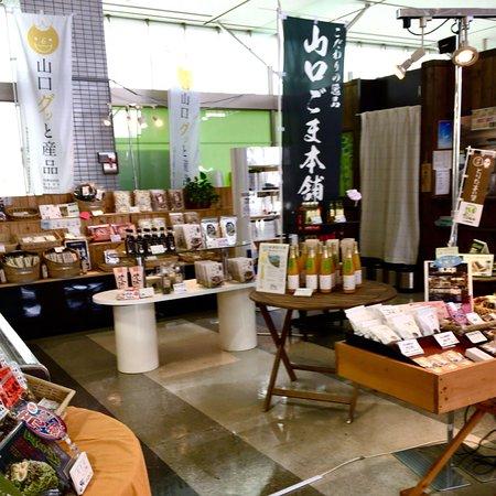 Yamaguchi, Япония: 山口ごま本舗 山口宇部空港の店舗 外観