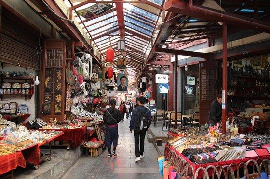 Muslim market