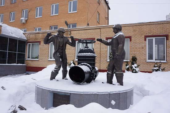 Monument to the Plumbers