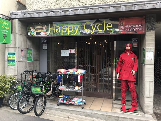 Happy Cycle
