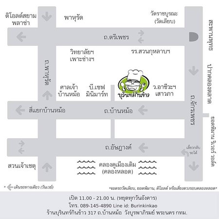 Thai-Version map or Search on google map \