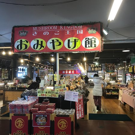 Niki-cho, Ιαπωνία: photo3.jpg