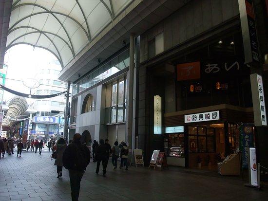 Nagasakiya