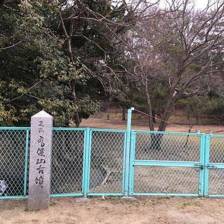 Maruhoyama Ancient Tomb