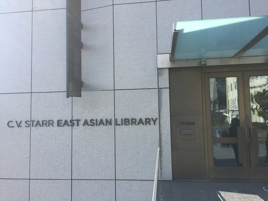 CV Starr East Asian Library