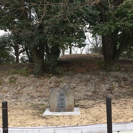 Osamezuka Ancient Tomb